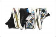 Converse Chuck Taylor All Star '70 Batman