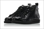 Adidas Superstar Boot