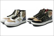 New Balance P485 - Cheetach