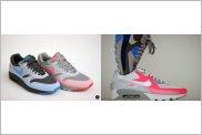 Nike Air Max 90 - Hyperfuse