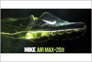 Nike Hyperfuse_ Air Max+ 2011