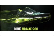 Nike Hyperfuse_ Air Max+ 2011