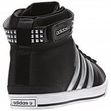 Adidas Selena Gomez BBNEO Daily Twist