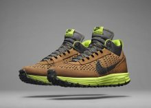 Nike Lunar LDV (Trail Mid) SneakerBoot
